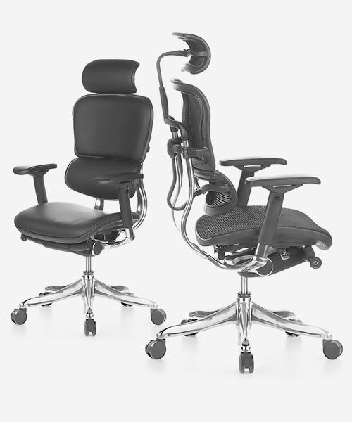 Ergohuman V2 Elite Office Chair Range